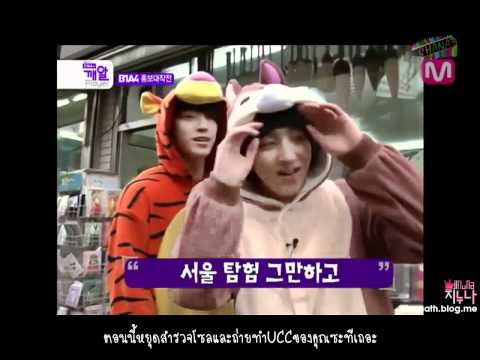 [Thai-sub] 120302 M-net Sesame Player S3-B1A4 EP 5-2