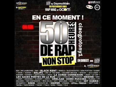 Freestyle L'Entourage & Oxmo Puccino @GOOM RADIO (50 heures de rap non stop)