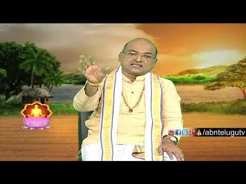 Garikapati Narasimha Rao  Nava Jeevana Vedam | Full Episode 1464 | ABN Telugu