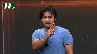 Watch Hridoy (হৃদয়) on Ha Show (হা শো)  Season 04, Episode 27 l 2016