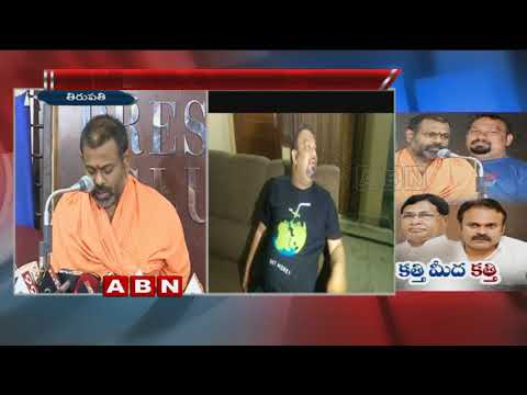 Paripoornananda swamy angry on kathi mahesh over Comments on Lord Sri Rama