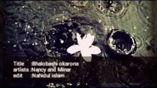 Vhalobashi Okarona | Nancy and Minar| ভালোবাসি অকারনে |New music video 2016