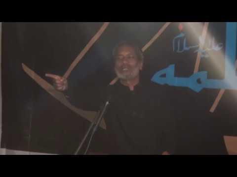 Molana Ghulam Qamar Ansari 6th Muharram 2018