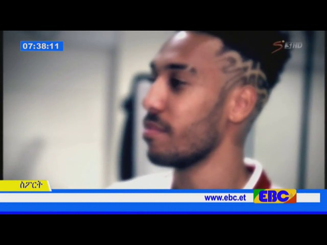 EBC Sport News February 3,2018