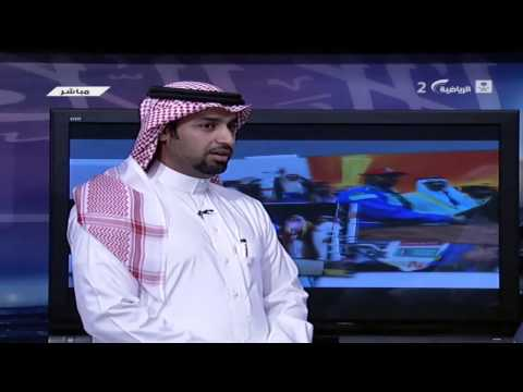 Tariq Al Rammah in Saudi Arabia Sport channel