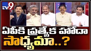 Will AP get Special Status..? || Election Watch