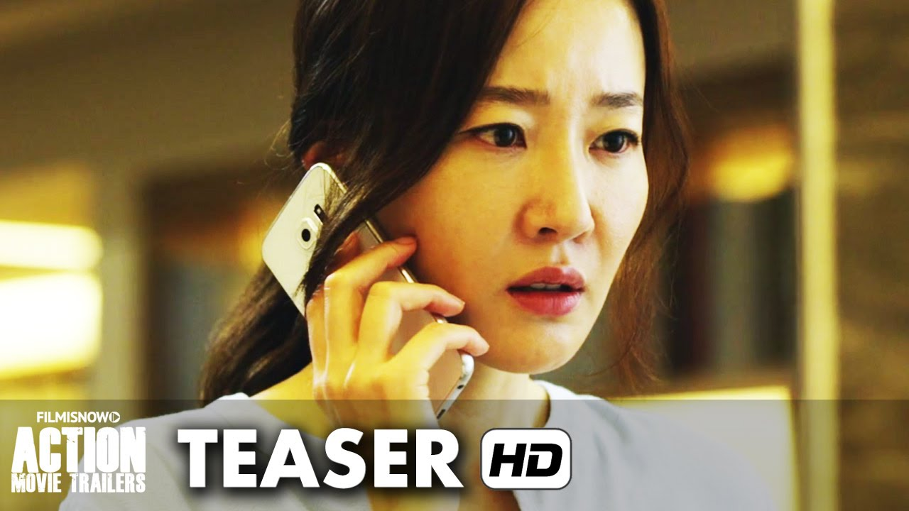 The Phone Official Teaser Trailer (2015) - English subtitles [HD]