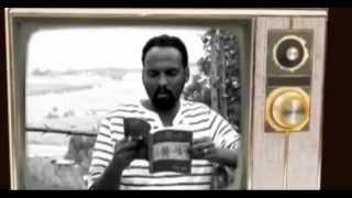''Niftam Hula'' by Andualem Tesfaye