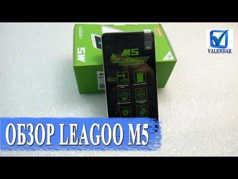 Обзор LEAGOO M5 бюджетный прочный смартфон со сканером отпечатков пальцев