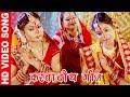 Karwa Chauth त्योहार गीत 2017 - रखिह सलामत मोर सुहाग - Neema Radha - Bhojpuri Songs