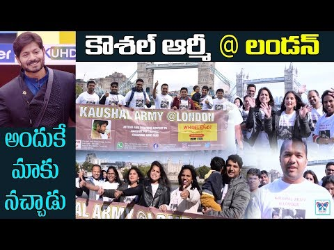 Kaushal Army London Exclusive Video | Telugu Bigg Boss Season 2 Kaushal Fans | Nani Bigg Boss | Myra