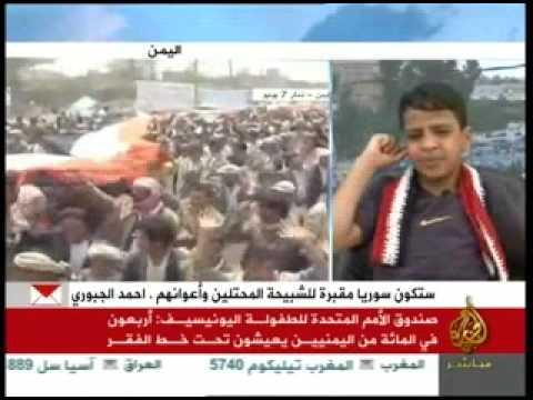 لقاء مع الطفل اليمني أحمد سلطان المقرمي