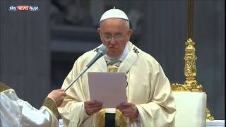 البابا: مذبحة الأرمن بأول إبادة بالقرن 20