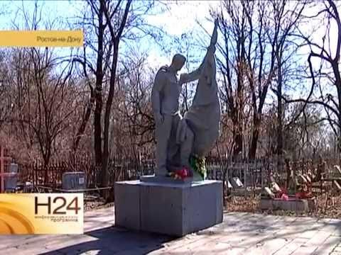 Ростовские добровольцы навели порядок на Верхне-Гниловском кладбище