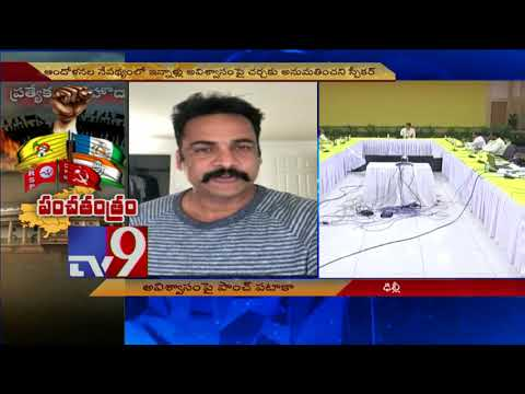 Hero Sivaji To Support All Party Meet On AP Special Status - TV9