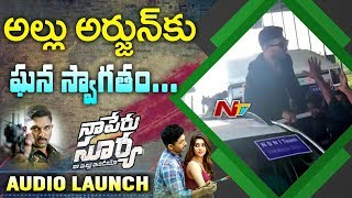 Stylish Star Allu Arjun Receives Grand Welcome at Rajahmundry Airport || Naa Peru Surya