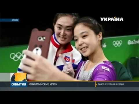 Казусы Олимпиады в РИО - Расстрел за Селфи