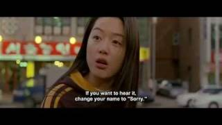 Windstruck (full movie)