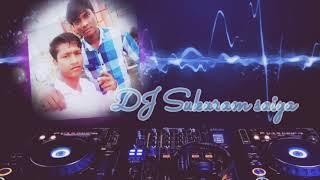 Laga Laga Laga eneg am kakerate.. Ho munda DJ remix song 2018