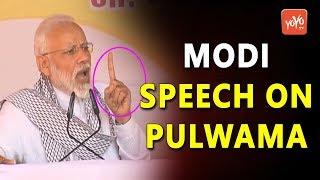 PM Modi Full Speech About Pulwama Incident And Maharashtra Development | CRPF Jawans