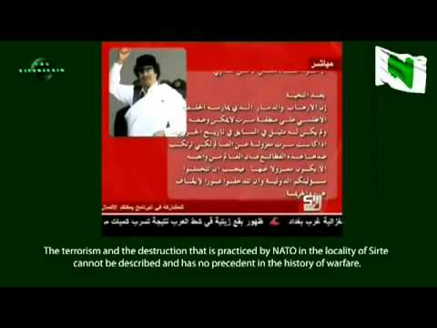 Gaddafi's Message to the security council 14.09.11 English Subtitles,