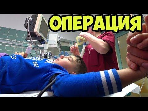 ✔ Влог: Операция ✔ Тимура прооперировали
