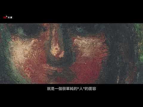 พิพิธภัณฑ์วิจิตรศิลป์ภาพและเสียง (5) ชิโอสึกิ โทโฮ (Shiotsuki Tōho)