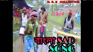 DJ BANGLA SAD  SONG | FUNNY VIDEO |  HD  SANTIPUR | matal dance|