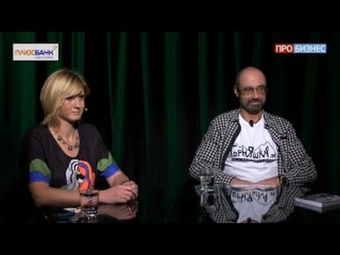 Путешествие с плюсом - Александр Абрамов и Людмила Коробешко