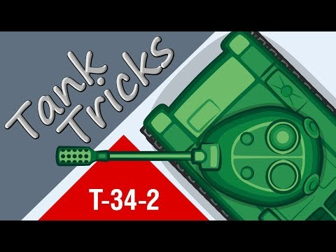 Танковые трюки #06: Китайский взвод [Мультик World of Tanks]