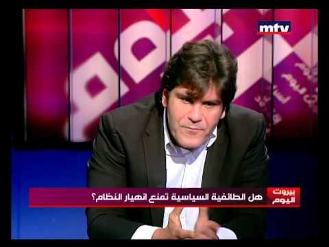 Beirut Al Yawm - Patrick Rizkallah - 10/09/2015