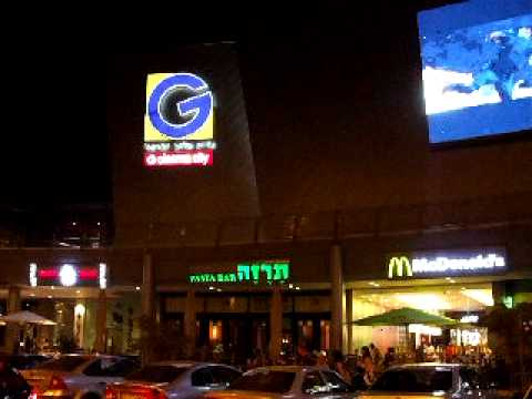 Cinema City  G סינימה סיטי