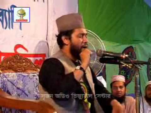 Bangla Quran Tafseer {Shami Streer Adikar} Part-01