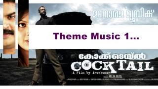 Cocktail - Theme Music 1 | Cocktail