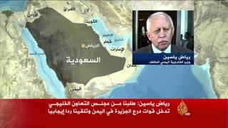 رياض ياسين للجزيرة: طلبنا تدخل قوات درع الجزيرة