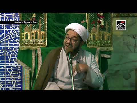 ISTEQBAL -E- AYYAM -E- AZA | MASJID E IRANIAN MUMBAI | 1441 HIJRI (2019)