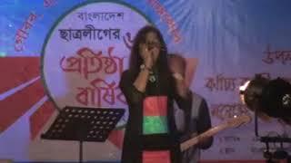 Chupi Chupi Bolo Kew Jene Jabe by Hili Video song 2017