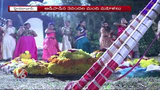 Sagara Sangam Organise Bathukamma Festival Celebrations At Tank Bund | Hyderabad