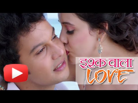 Ishq Wala Love - Trailer Out - Adinath Kothare, Sulagna Panigrahi video