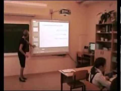 Уроки в начальной школе - видео
