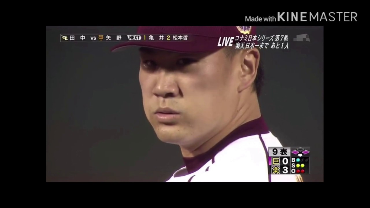 田中将大の画像 p1_11
