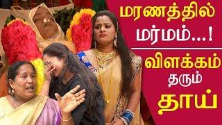 Vamsam serial actor priyanka life mystery tamil news tamil news live redpix