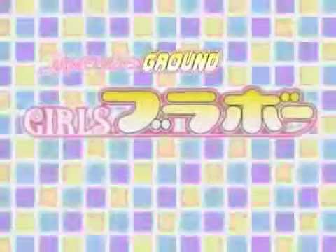 Capitulo 12 Girls Bravo Completo  Sin  Censura Subtitulado Español video