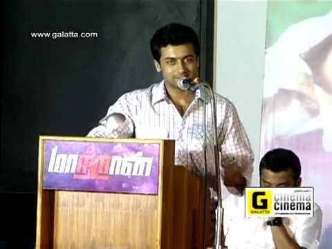 Maattrraan Press Meet Part 2