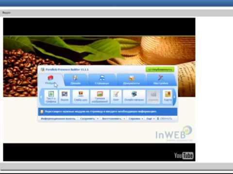 Школа Лады Логиновой по созданию сайтов от 13 11 13