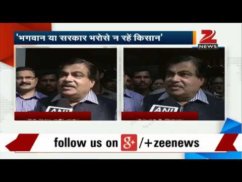 Nitin Gadkari advises farmers to stop relying on God or government