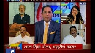 Rokhthok | Discussion On Lala Diva | 20th April 2017