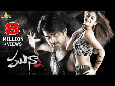 Munna Telugu Full Length Movie || Prabhas Ileana || With English...