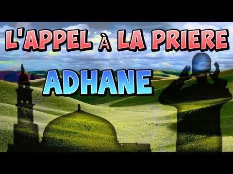 Adhan (L'appel à la prière) Très beau « L'islam religion de paix » Azan salate, Adan