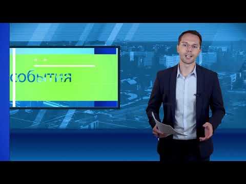 Десна-ТВ: День за днем от 18.11.2019